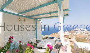 Sifnos, Kastro, villa with pool for sale