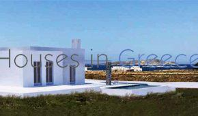Brand new house for sale in Paros close to Naoussa