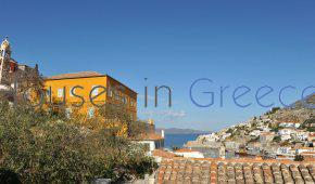 Single house for sale in the picturesque port of Hydra!