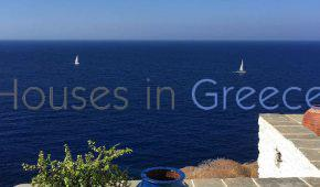 Sifnos, house on the sea for sale